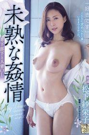 >Saeko Matsushita มานิ่มๆแอบจิ้มผู้จัดการสาว ADN-203 ซับไทย jav