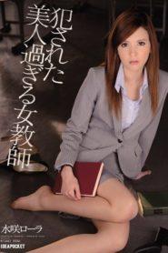>Takizawa Lora อาจารย์ใหม่ในบ่วงกาม IPZ-405 ซับไทย jav