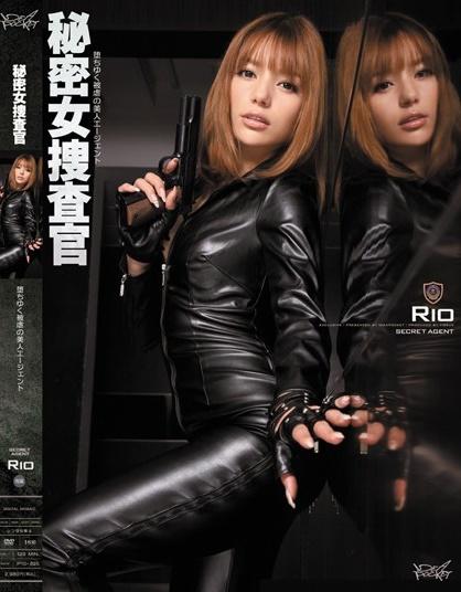 >Rio สายลับสวยตะลุยดุ้น IPTD-825 ซับไทย jav