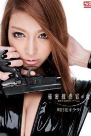 >Kirara Asuka สายลับหักเหลี่ยมเสียบ SNIS-152 ซับไทย jav