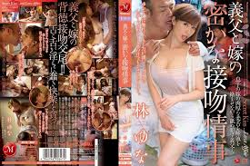 >Yuna Hayashi รสสวาทพ่อผัว JUX-467 ซับไทย jav