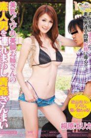 >Erika Kirihara เจ๊พาเที่ยวเสียวกลางแจ้ง MIDD-717 ซับไทย jav
