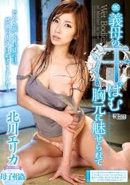 >Erika Kitagawa เพราะอากาศมันร้อน OKSN-211 ซับไทย jav