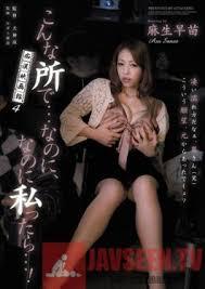 >Sanae Asou โรงหนังพิศวาส RBD-438 ซับไทย jav