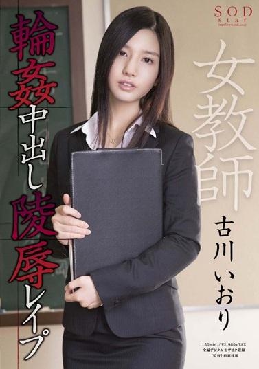 >STAR-469 ซับไทย Iori Kogawa แน่ใจใช่ไหมว่าคือความรัก AV SUBTHAI