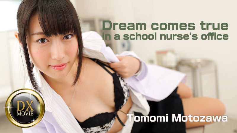 >HEYZO-0687 ซับไทย Tomomi Motozawa จังหวะเหมาะได้เอ๊ะครูพยาบาล AV SUBTHAI