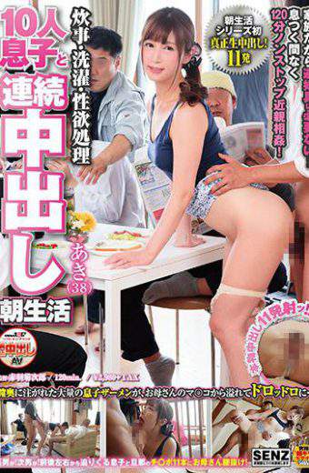 >SDDE-511 Aki Sasaki ยสตน แบบหนักๆ JAV ซับไทย