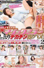 >DVDMS-078 Aihara Tsubasa ลูกสาวขี้เงี่ยนมือสมัครเล่น ซับไทย jav