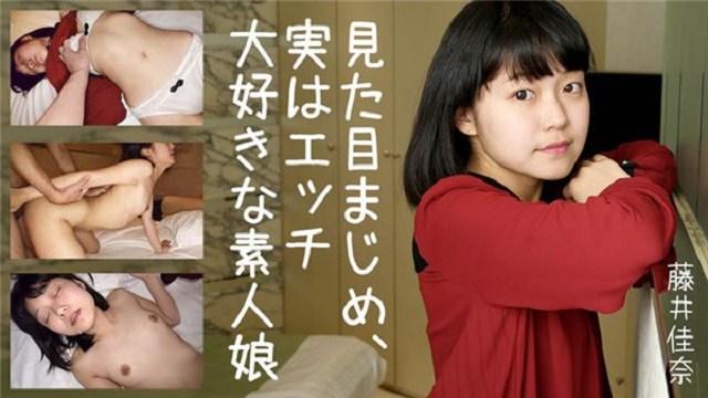 >HEYZO 2025 Fujina Reina เย็ดสาวแรกรุ่น หอมกรุ่นกลิ่นหี AV UNCEN