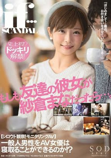>STARS-185 ซับไทย SAKURA MANA สาวน่ารักโดนเพื่อนชวนกินกาแฟไม่จบแค่นั่นโดนจัด AV SUBTHAI