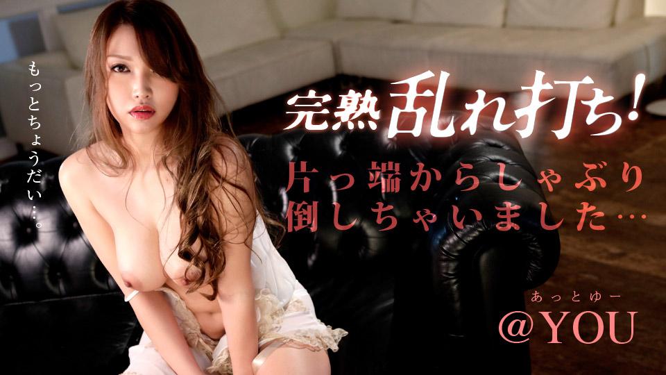 >Caribbeancom 081319-981 จัดหนักสาวญี่ปุ่นนมใหญ่ ซับไทย AV UNCEN