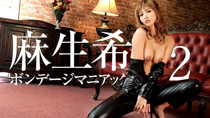 >HEYZO-1637 Nozomi Asou ชุดสวยชวนให้เสียว ซับไทย AV UNCEN