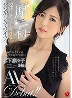 >JUL-149 ซับไทย Ririko Kinoshita เปิดตัวรัวเย็ดหีสาวใหญ่ AV SUBTHAI
