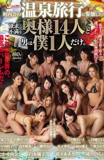 >JUY-070 ซับไทย หนุ่มผู้โชคร้ายที่ชะตาไอ้เชษฐ์กำลังจะขาดเพราะ 14 สาวสายเจ๊ JAV