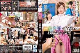 >STAR-996 ซับไทย Masami Ichikawa นักพยากรณ์ ซ่อนความเงี่ยน AV SUBTHAI