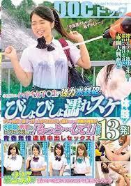 >SIM-012 ซับไทย Ichinose Azusa,Sasahara Rin,Yumesaki Hinami ต้อนรับวันสงกรานต์ JAV